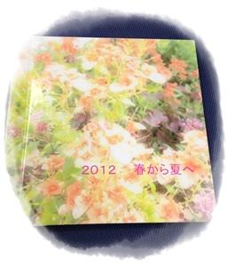 Flower_album