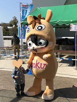 Keiba2_2