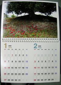 Calendar1_2