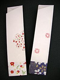 Hasihukuro