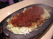 Nagoya3_2