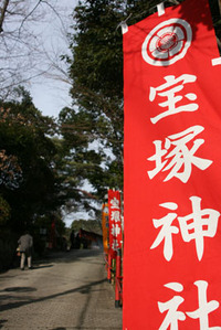 Syougatu2_2